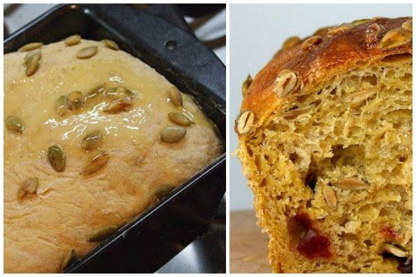 Oatmeal Pumpkin Seed Bread