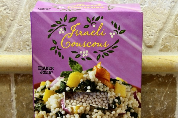 Israeli Couscous with Pine Nuts and Parsley 1